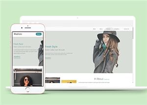 时尚女装品牌公司网站模板