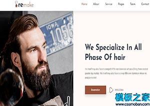 美发造型师个人工作室网站模板
