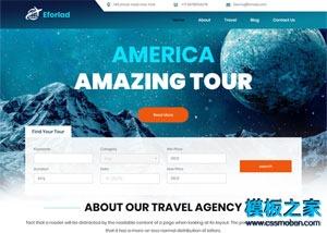 环球旅行旅游公司网站模板