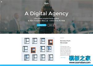 摄影工作室作品网页模板