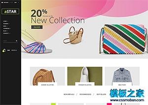 html5服装购物商城网站