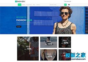服装购物平台网站