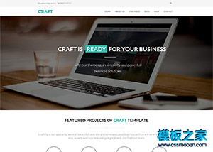 外贸电商企业网站模板