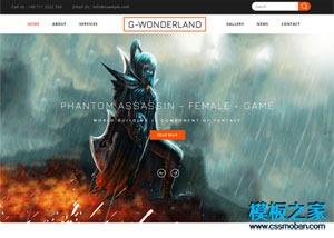 游戏动漫设计公司网页模板