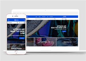 潮流运动鞋购物网站模板