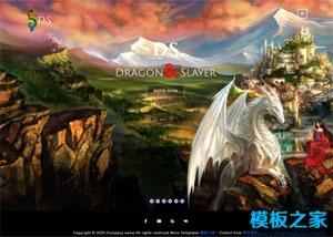 游戏动漫设计培训机构网站模板