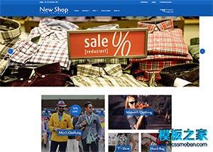 男士服装商城html5网站模板