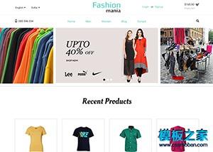 休闲服装企业网站模板