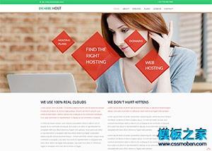 虚拟主机服务商企业网站模板