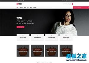 精品服装商城网站模板