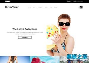 女性内衣文胸购物网站模板