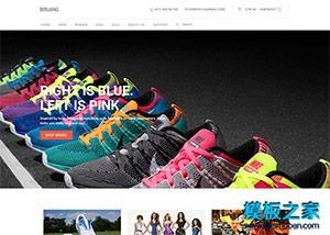 运动鞋商城平台网站模板