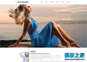 模特艺术展示网站模板