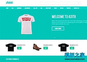 服饰电子商务商城网站