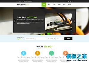 运维服务公司html网站模板