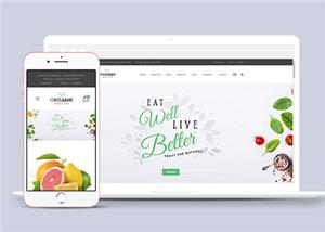 水果蔬菜类电商网站模板