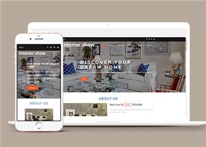 室内设计单页网站模板