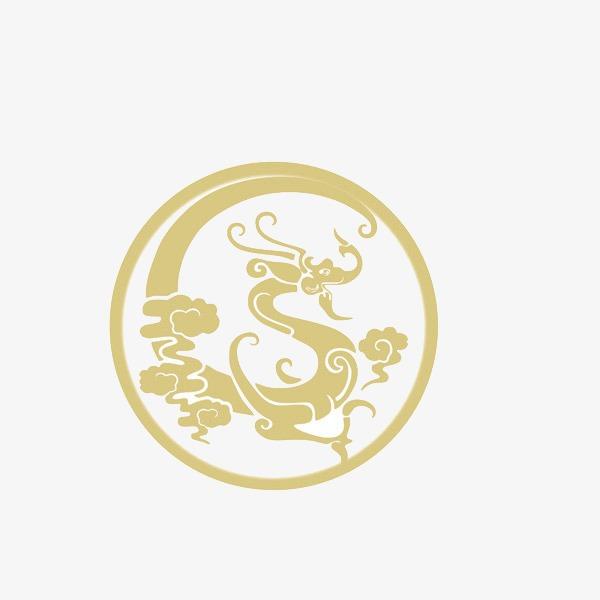中国龙印章