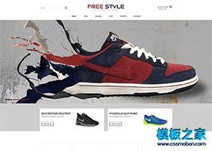 运动鞋商城网站模板