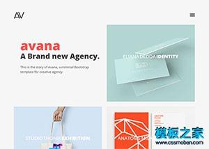 图片印刷设计公司网站模板