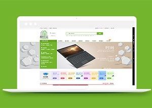 基于html5的购物商城网站模板