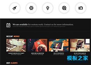 扁平化插画设计师网页模板