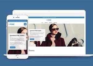 电子商务在线商城html网站