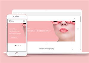 个性写真作品集博客网站模板
