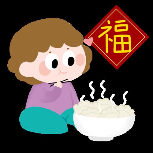 春节吃饺子卡通图片