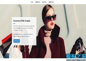 Pixie宣传主题Bootstarp网站模板