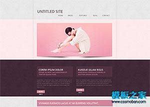女性美妆网站模板