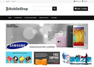 手机卖场线上商城网站