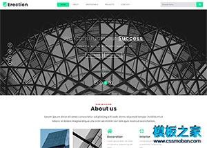 城市建筑设计公司网站