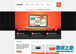 平面设计公司网站模板