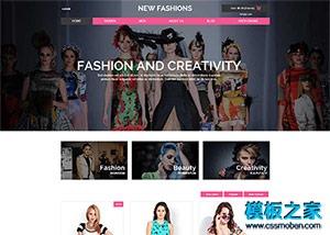 时尚时装秀购物网站模板