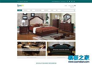 仿ios设计家具电商网站