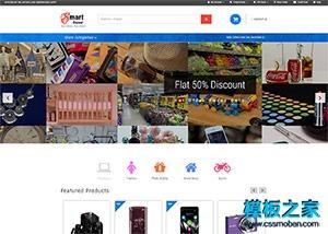 数码产品商城购物网站模板
