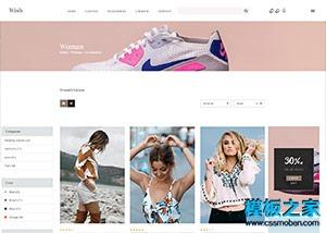 网上服装商城网站