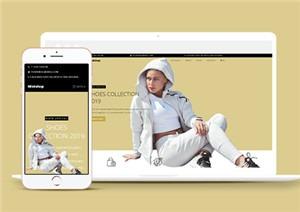 潮鞋新品上市商城网站模板