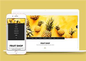 水果商城html网站模板