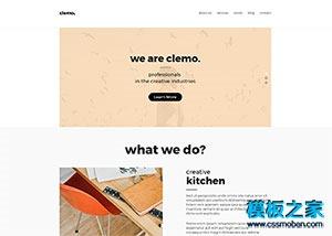 clemo艺术设计展示作品响应式模板