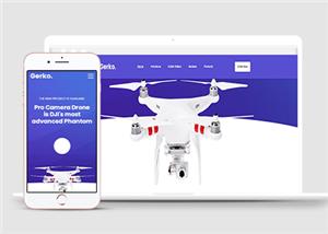 无人机科技企业网站模板