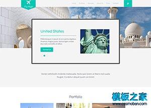 小清新境外旅游公司企业网站模板