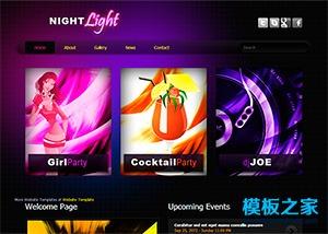 霓虹色娱乐休闲企业网站