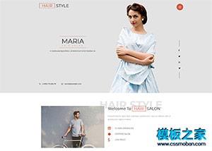 美容美发连锁企业网页模板