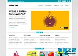 商业设计公司网站模板