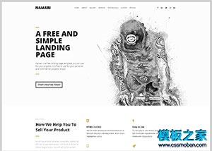 黑白插画设计公司宽屏企业官网模板