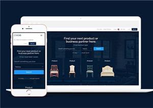 北欧风格家居商城网站模板