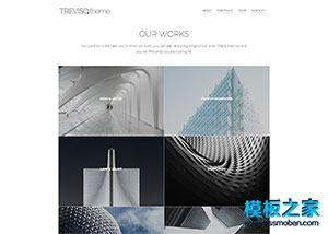 建筑设计作品网站模板