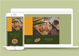 美食餐饮类html网页代码模板